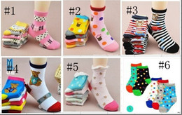 Wholesale Trade Baby Socks - HOT sale baby Winter foreign trade factory direct color love Tongwa thick terry cotton baby socks children socks