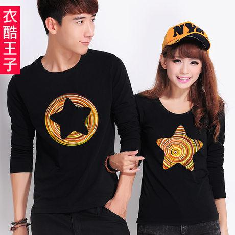 697e5b86a6 Prince Clothes Cool Couple T Shirt Women New Korean Version Of Spring Color  Line Stars Sleeved Summer Lovers Qlz Find A Shirt Shirts T Shirts From ...