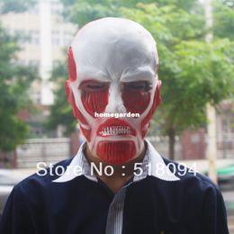 Wholesale Giant Advanced - Free Shipping Attack on Titan Cosplay Mask Shingeki no Kyojin Ferocious Giant Mask Advancing Titans Halloween Film Props ATPD026
