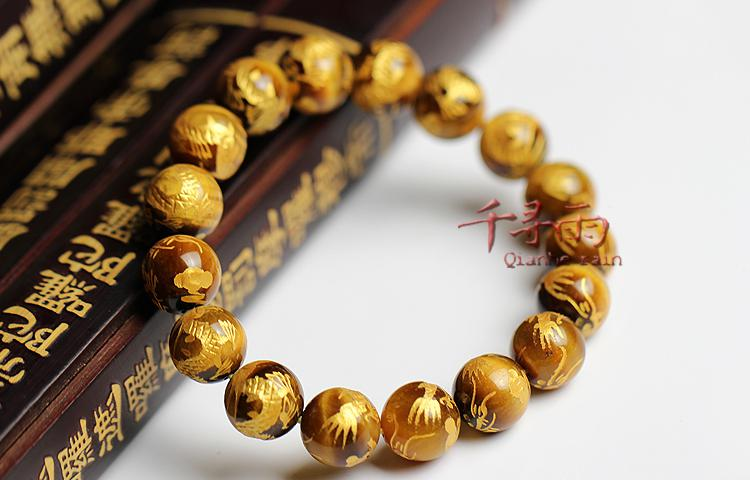 The opening of high-grade natural yellow tiger eye bracelet genuine men carved dragon bracelet transit security and peace