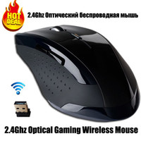 Wholesale Gaming Mouse Sale - 2014 new products Free shippingHot Sale 2.4Ghz 6Keys Mini Optical Wireless Gaming Mouse 7300 With Bluetooth Receiver For Laptop Desktop Comp