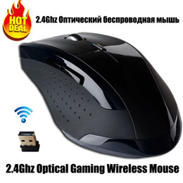 Wholesale New Mice - 2014 new products Free shippingHot Sale 2.4Ghz 6Keys Mini Optical Wireless Gaming Mouse 7300 With Bluetooth Receiver For Laptop Desktop Comp