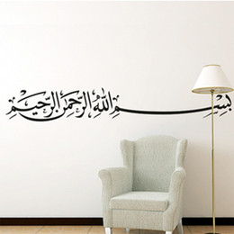 Wholesale Wholesale Islamic Wall Stickers - Free Shipping High quality Carved wall decor Size: 200mm*1300mm decals home stickers art PVC vinyl Islam islamic Y-112