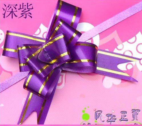 Il migliore prezzo all'ingrosso Sacchetto del regalo Fiori 7 colori Tirano il nastro del fiore Fiori utili del galloon del riband Trasporto libero