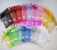 "Wholesale Pink Organza Wedding Favour - 13x17cm 3.1""x6.7"")Wedding Favour Organza Favour Bags. Quality Bags Various Colours Available.drop shipping .bags sale,outlets.300pcs"