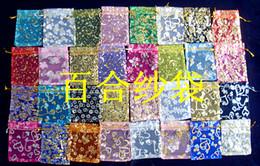 """Wholesale Gold Organza Favour Bags - 13x17cm 5.1""""x 6.7"""")RANDOM PATTERN Wedding Favour Organza Favour Bags. Various Colours Available.drop shipping,outlets.100pcs"""