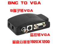 Wholesale Security Camera S - BNC + S-Video + VGA to VGA Adapter Converter Splitter Switch Switcher 1200P For CCTV Camera Home Security Monitor Accessories