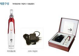 Wholesale Skin Derma Pen - auto derma pen electric micro needle skin derma roller with 100pcs cartridge