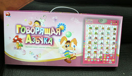 Wholesale Girls Musical Box - free shipping Learning & Education baby toy best gift for kids,russian language Phonic Wall Hanging Chart with packing box