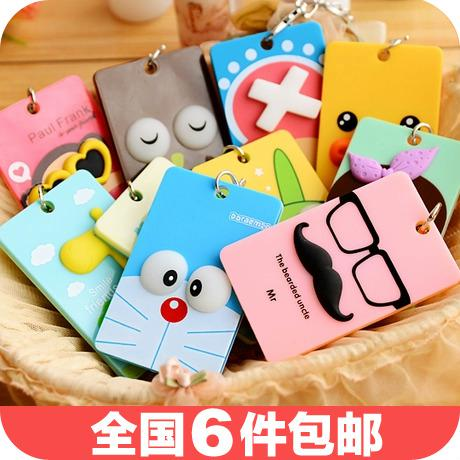 2018 3151 childrens day gift ideas korea cartoon bus card bank 2018 3151 childrens day gift ideas korea cartoon bus card bank card package clip taoka from kiny 2131 dhgate negle Image collections