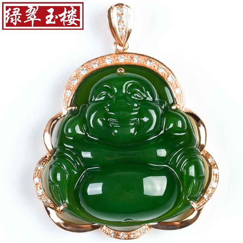 Wholesale building green jade buddha pendant 18k gold natural wholesale building green jade buddha pendant 18k gold natural hetian jade emerald buddha laughing buddha pendant ms public gold chain necklace ruby mozeypictures Images
