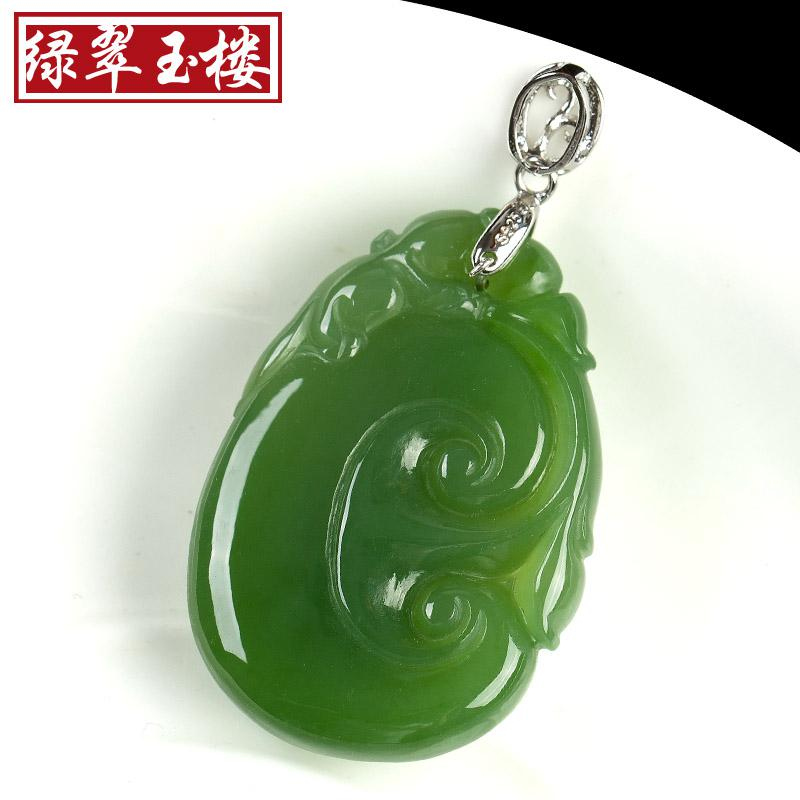 Wholesale building green jade and nephrite jade pendant a cargo of wholesale building green jade and nephrite jade pendant a cargo of natural jade ruyi pendant full green spinach green jade ruyi pendants gold necklace for aloadofball Image collections