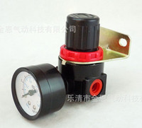 Wholesale Relief Air - Free Shipping New Air Control Compressor Pressure Gauge Relief Regulating Regulator Valve AR2000