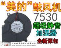 Wholesale Quiet Computer Fan - New Original Midea BDS7530M12 7530 12V 0.15A ultra-quiet fan turbine centrifugal blower
