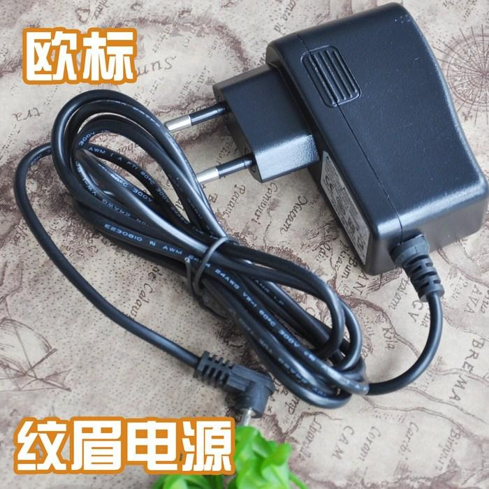 Top Design Tattoo Pen Permanet Makeup Machine Pen + Fitted Power Supply Adapter Supply For Eyebrow Lips Tattoo