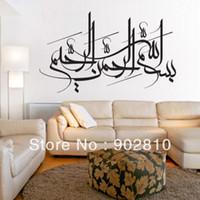 i̇slam kaligrafisi duvar sanatı toptan satış-[stokta listelenen] -56x95 cm (22x37in) İslam Sticker Müslüman Duvar Sanatı Arapça Wallart Bismillah Kuran Kaligrafi PaperPoster Yatak Odası