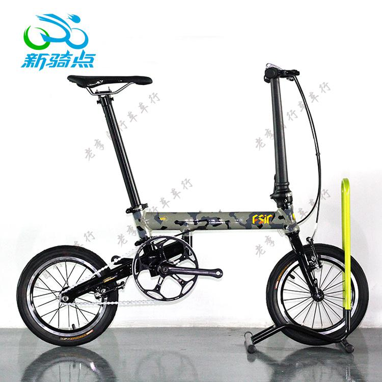 Wind Wind Sparkle Sparkle Fsir Spin2 0 14 Inch Folding Bicycle