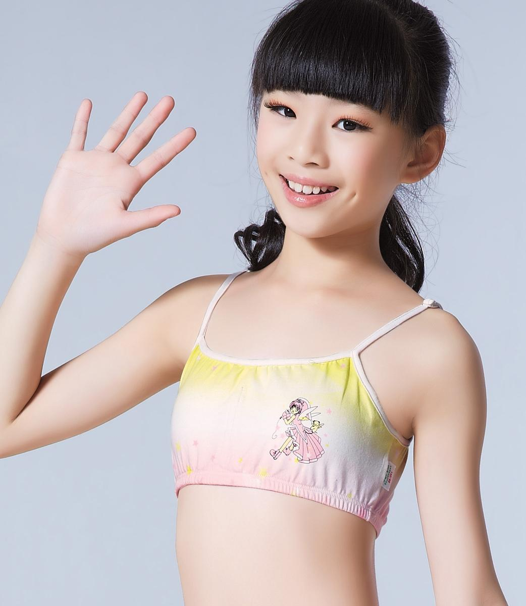 2018 Young Girl Spaghetti Strap Underwear Girls Tube Top ... - photo#12