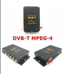 2019 armaturenbrettsystem Auto Digital-Tuner DVB-T Empfänger MPEG-2 MPEG-4 M-588X