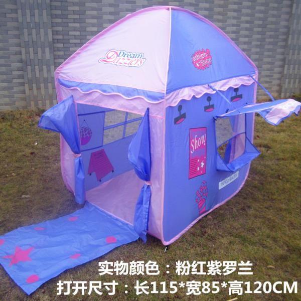 Dream Dazzlers Big Tent House Children S Classic Hideaway