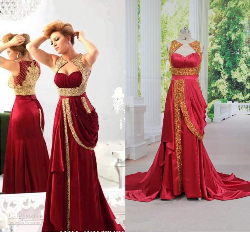 2014 Hot Red Gold Appliques Evening Dresses Arabic India Style ...
