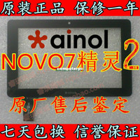 Wholesale Ainol Novo Crystal Tablet - Wholesale-7inch touch screen digitizer touch panel glass for Ainol Novo 7 crystal tablet PC