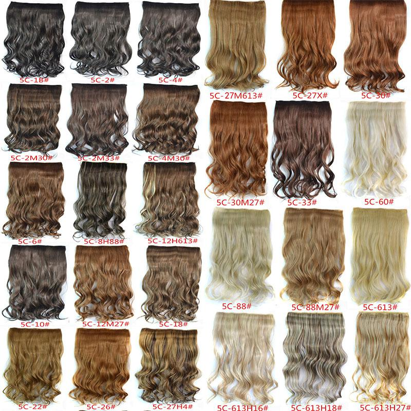 22 120g woman curly clip in hair extension one piece for full head 10pcs22 120g woman curly clip in hair extension 30 colors one piece for full head long wavy 5 clips curly hair extension hairpieces pmusecretfo Images