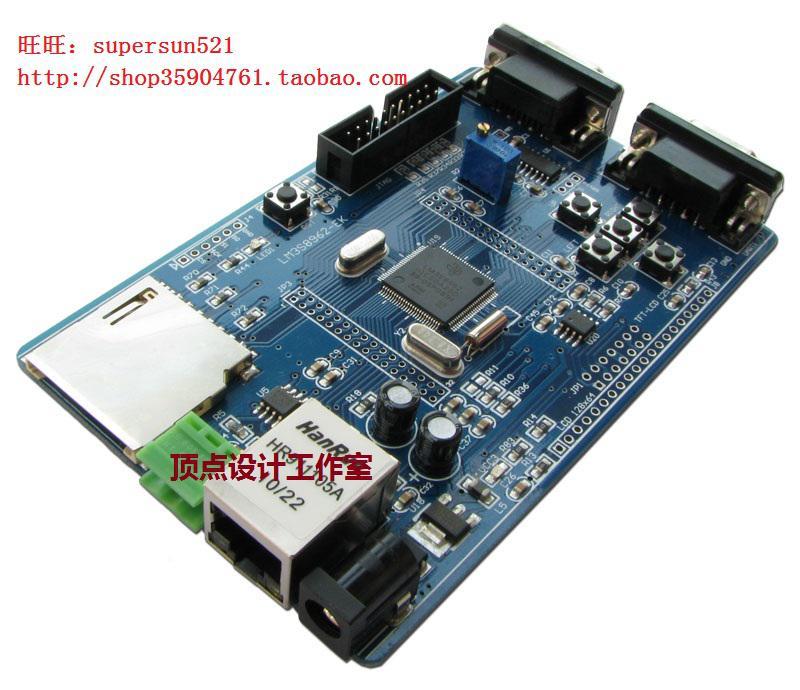Stm32f103vetb Board Schematic Design File Stm32f103 Sd