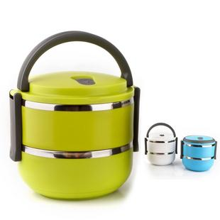 Homio Double Layer Stainless Steel Children Lunch Box 1.4L Keep Warm Food Container For Kids