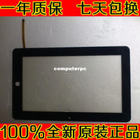 """Wholesale Superpad Touch Screen - Wholesale-Wholesale Replacement Touch Screen touch panel touchscreen For 10.2"""" ePad SuperPad 2  10.2"""" FlyTouch 3 A08S"""