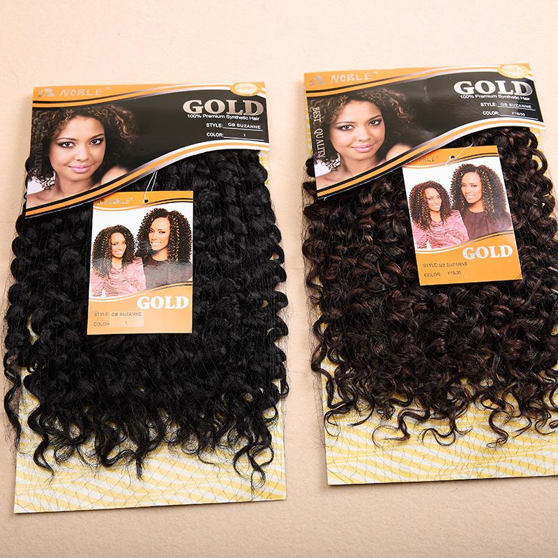 Noble gb suzanne water wave synthetic hair extension 22inch color1 6pcslotfree shipping noble gb suzanne water wave synthetic hair extension 22inch color1 1b30 fashion curly synthetic hair weave hair weft pmusecretfo Gallery
