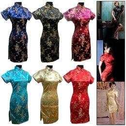 Wholesale Cheongsam Phoenix - Wholesale-New Fashion Women's Fashion Vintage Short Cheongsam Dragon&Phoenix QiPao Dress S-6X WF-177