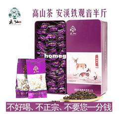 Wholesale Luzhou Flavor Tieguanyin - Wholesale-Five fairy tea anxi tieguanyin charcoal baked luzhou-flavor premium quality goods in the autumn of 250 g mountain organic tea