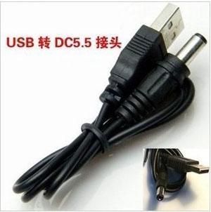 / USB شحن كابل الطاقة 5.5mm * 2.1mm USB إلى DC 5.5 * 2.1mm جاك كابل الطاقة