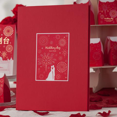 2019 Asian Theme Starlit Red Wedding Guest Book 5 Pages For Wedding  Reception Decoration Party Supplies From Lidao gift 321b0f18e8e4