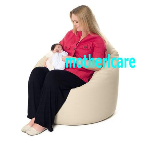 2019 Pregnancy Mother Chair Adults Computer Bean Bag