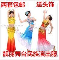 Wholesale Dai Dance - Special clothing Dai Dai peacock dance costume dance costume dress female performers Dai skirt