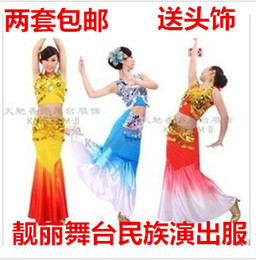 Wholesale Dai Dance - Special clothing Dai Dai peacock dance costume dance costume dress female performers Dai skirt