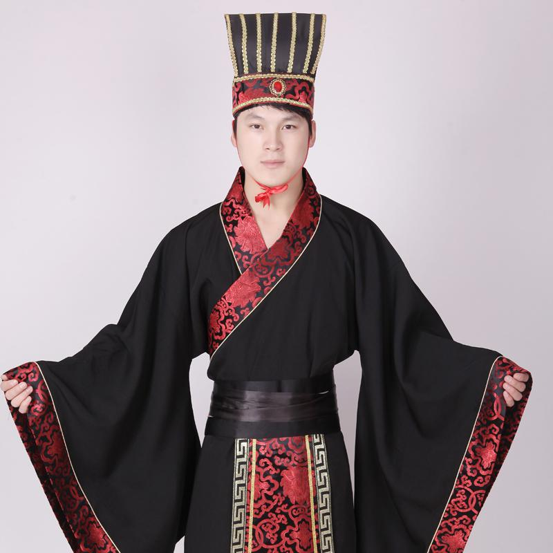 2018 Sky Jiayuan Chinese Clothing Costume Costumes Costume Hats Menu0027S Clothing Qu Han Chinese Clothing Costume Garment Hat Crown From Shen8407 ...  sc 1 st  DHgate.com & 2018 Sky Jiayuan Chinese Clothing Costume Costumes Costume Hats ...