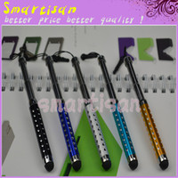 Wholesale stylus plug - Flexible Diamond Capacitive Stylus Touch Pen with Anti-Dust Plug for iPhone Sansung HTC Nokia iPad 5 Tablet PC free shipping 50PCS UP