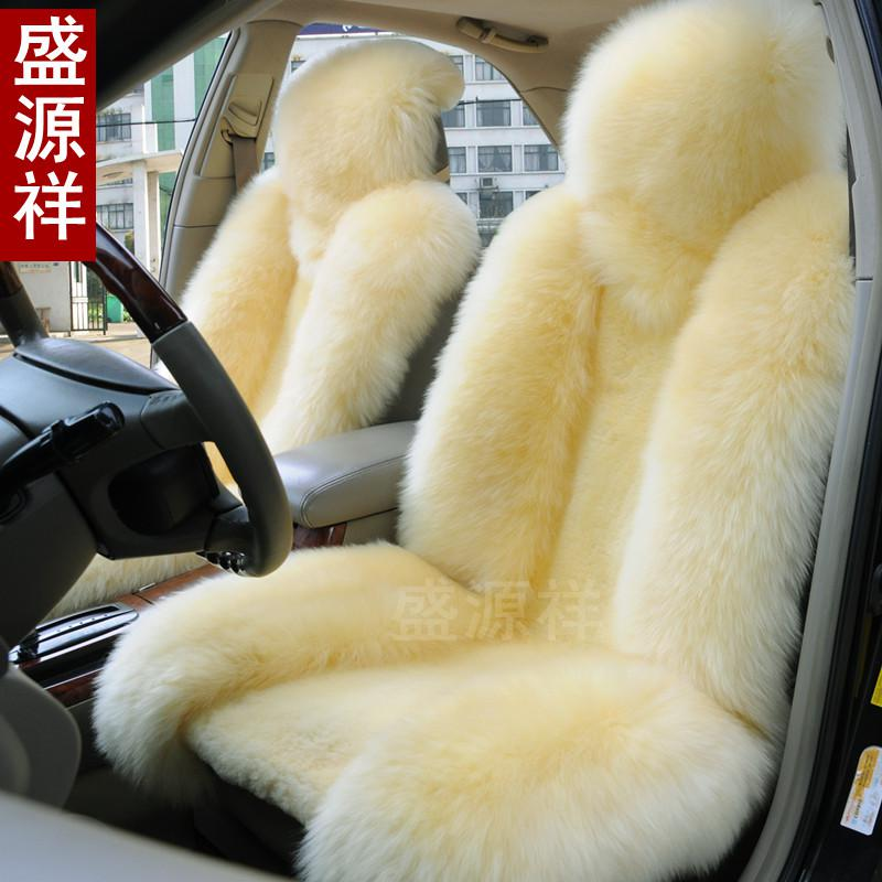 Car Seat Cover Cushion For Front 2 Natural Pure Wool Sheepskin Material Lada Wv Toyota Skoda Volvo S80 Lifan Interior Accessories Safety Leather