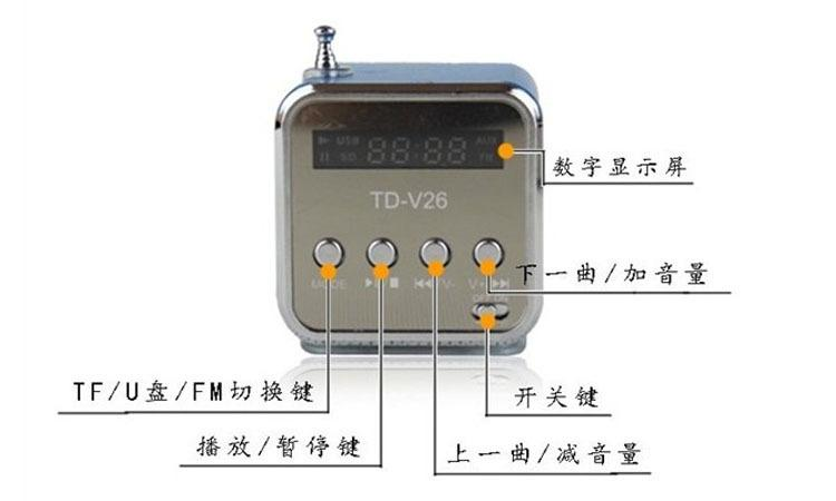 TD-V26 Mini Portable Speaker Amplifier Micro SD TF Card USB Disk MP3 Music Player FM Radio digital speaker LCD display