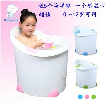 baby age children large plastic basin of bath bucket bath baby baby baby bath tub barrels of 1. Black Bedroom Furniture Sets. Home Design Ideas