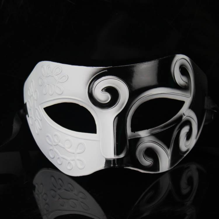 Black and White Masquerade Masks