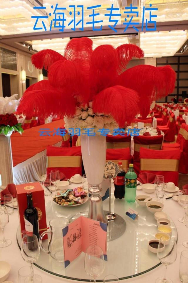 Ostrich Feather Plume wedding centerpieces table decoration Eiffel Tower centeroieces