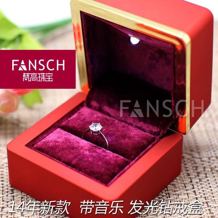 Engagement Ring Box Music Box Upscale Wedding Ring Box Ring Box