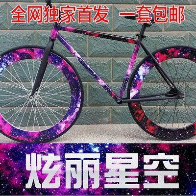 Reflective Frame Bike Sticker Bike Bicycle Frame Stickers Fixed - Bicycle stickers custom