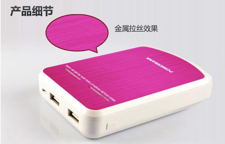 power bank 12000mah Battery Charger Wireless USB charger usb charge adapter for Cellphone iPhone 4 4s 5 5S 5C Samsung