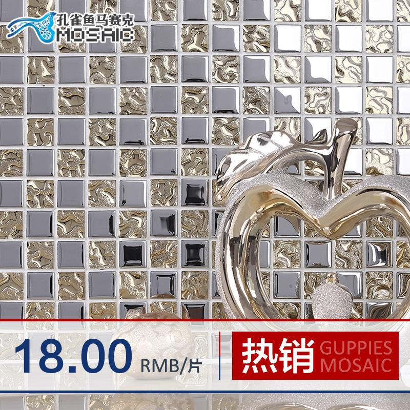 guppy ] hintergrund dt51 beschichtung glas-mosaik-fliesen, Hause ideen