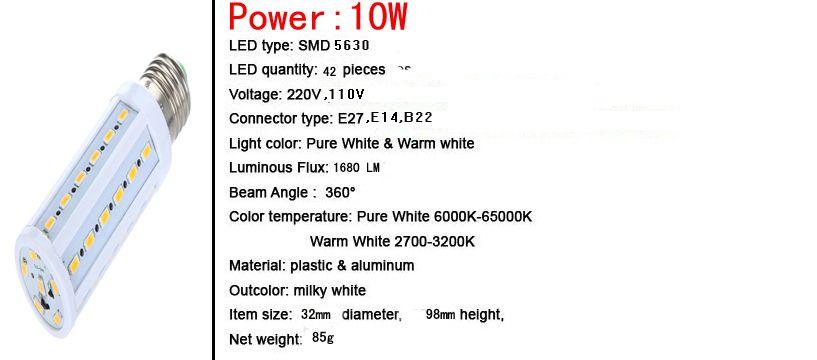 رخيصة 10x e27 led ضوء led مصباح الذرة 10 واط أدى لمبة e14 b22 5630 smd 42 المصابيح 1680lm دافئ بارد الأبيض أضواء المنزل لمبات 110 فولت - 130 فولت 220 فولت - 240 فولت